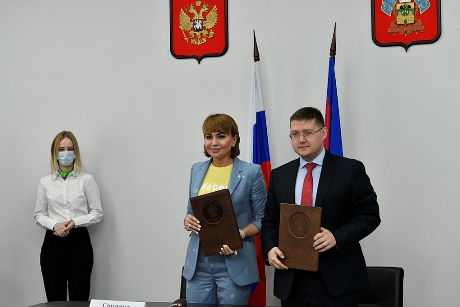 Пять банков предлагают поддержку предпринимателям Кубани