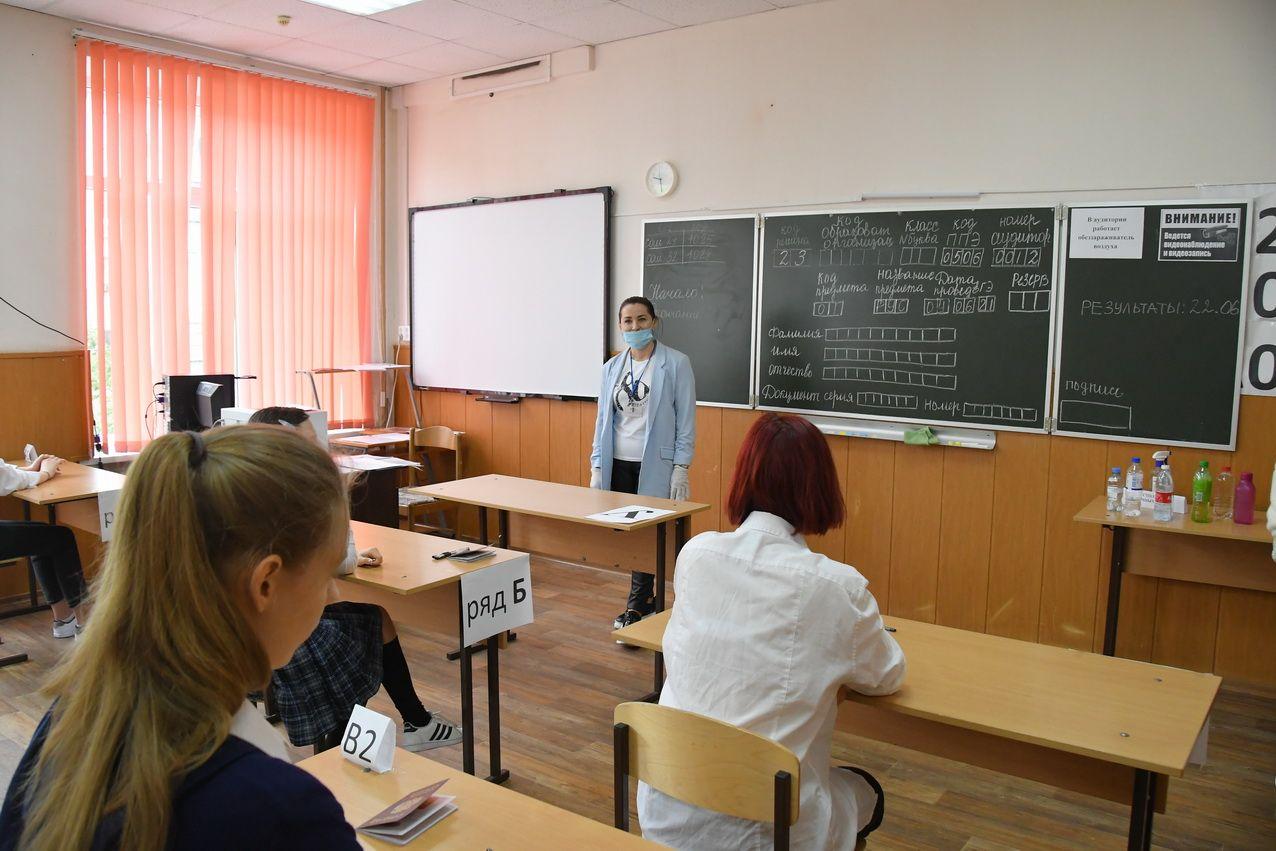 Новороссийские выпускники сдают ЕГЭ по физике и истории