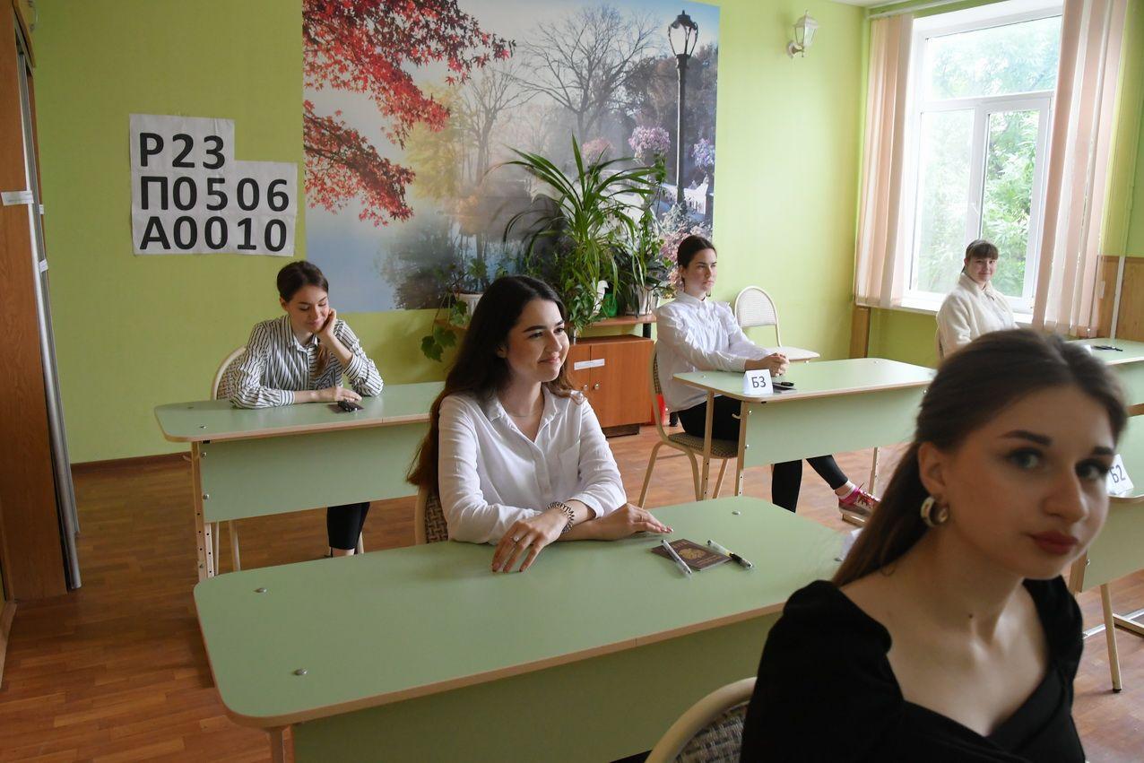 Новороссийцам стали известны результаты ЕГЭ по русскому языку