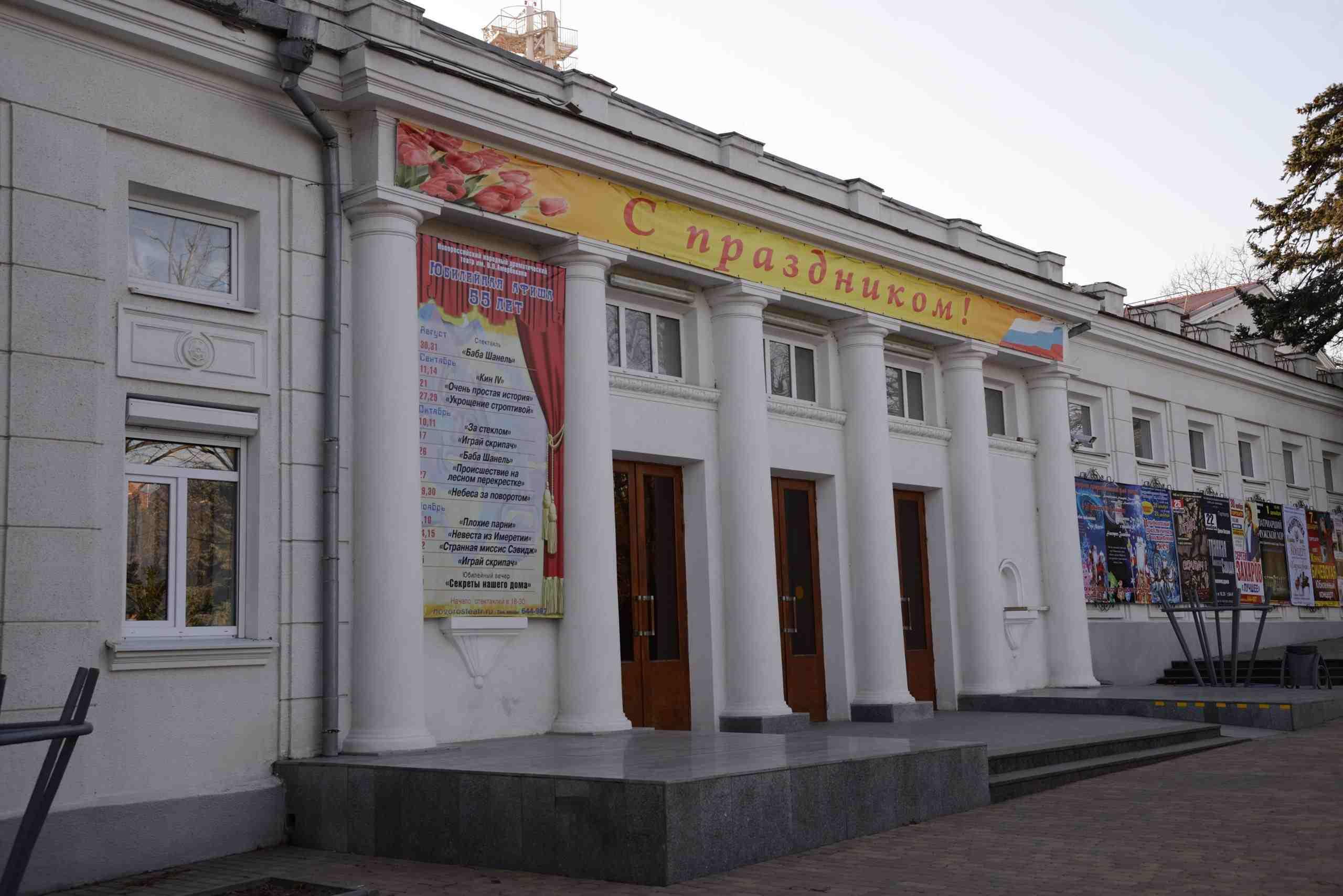 В Новороссийске начались гастроли Орского театра, предваряющие начало фестиваля «Театральная гавань»
