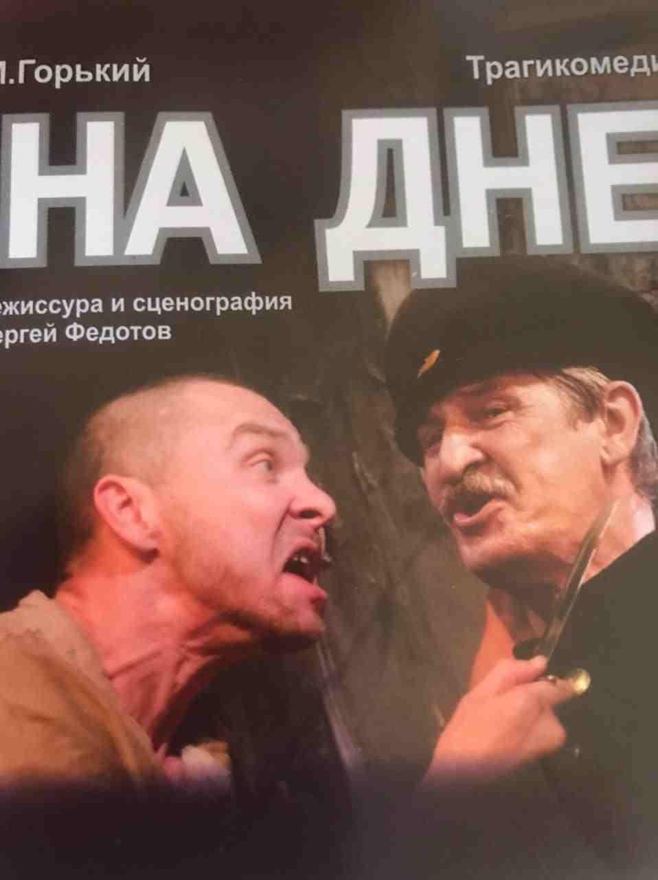 В Новороссийске продолжается фестиваль «Театральная гавань». Сегодня дают «Звериные истории»