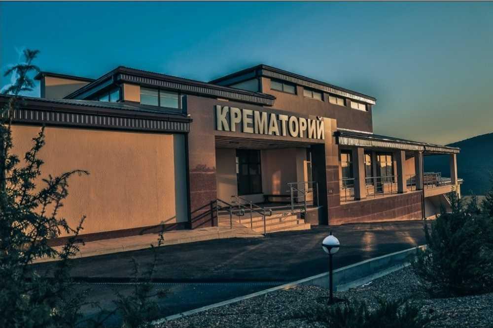 Спрос на услуги новороссийского крематория вырос в разы