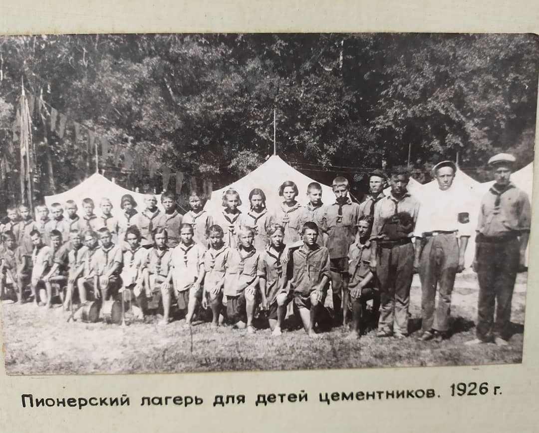 Первые пионерские лагеря появились в Новороссийске почти 100 лет назад! Чем там занимались наши прабабушки?