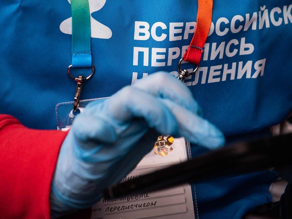 Даты Всероссийской переписи населения снова перенесены