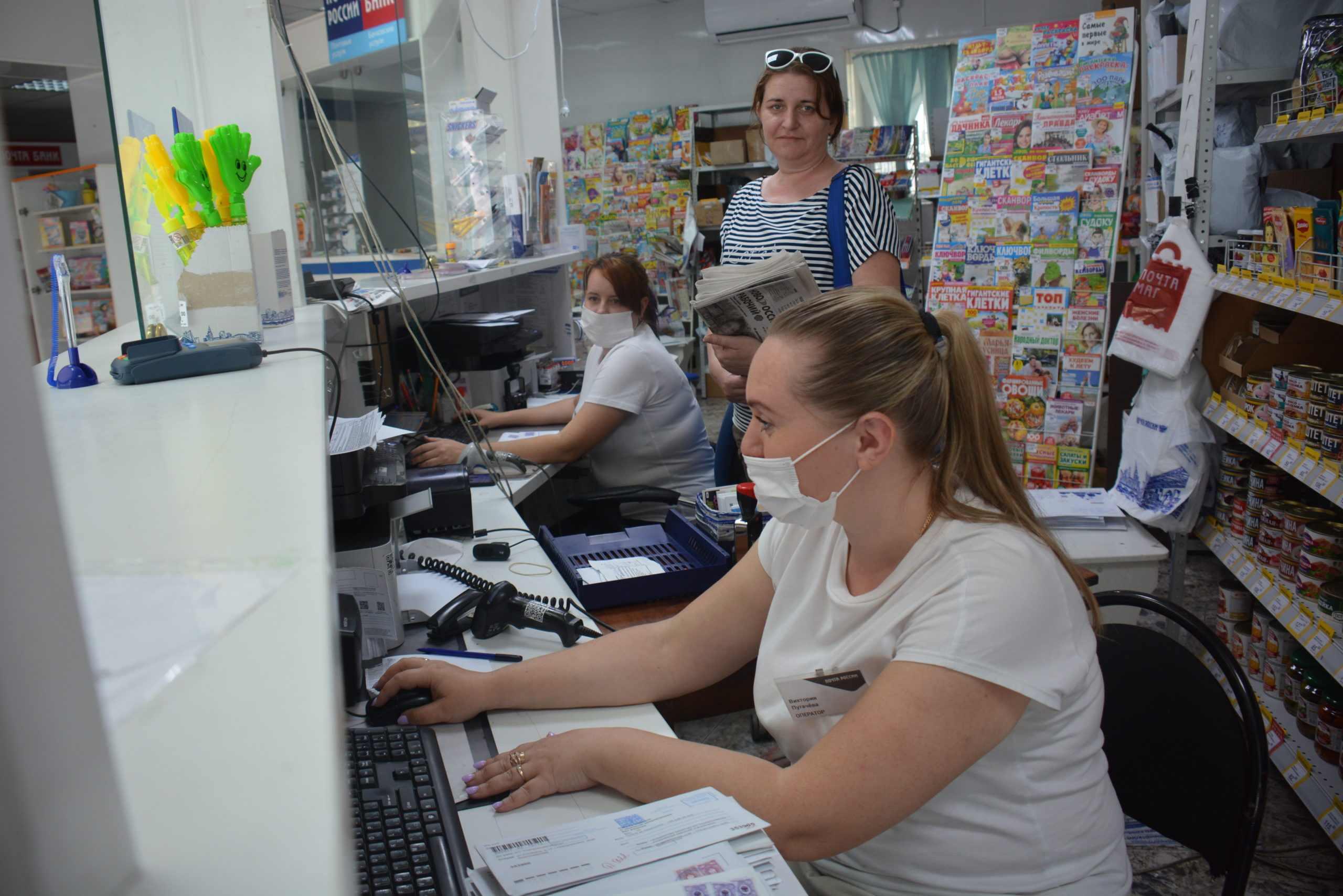 Сегодня, 11 июля, Почта России отмечает профессиональный праздник