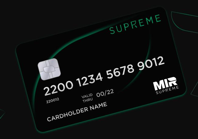 ВТБ начал выпускать премиальную карту Mir Supreme