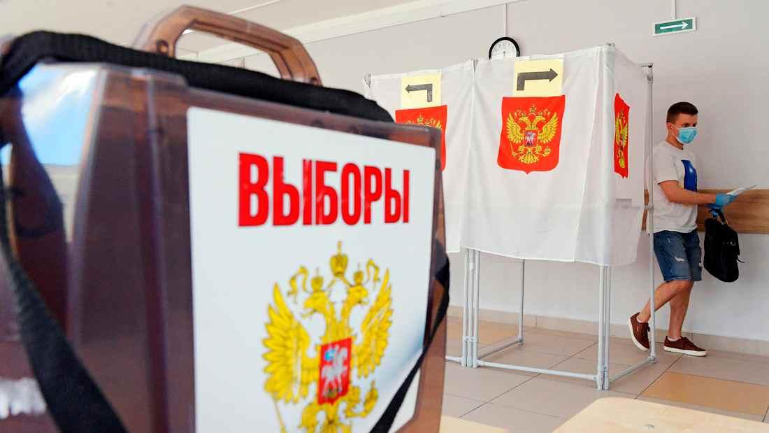 В сентябре в России пройдет трехдневное голосование