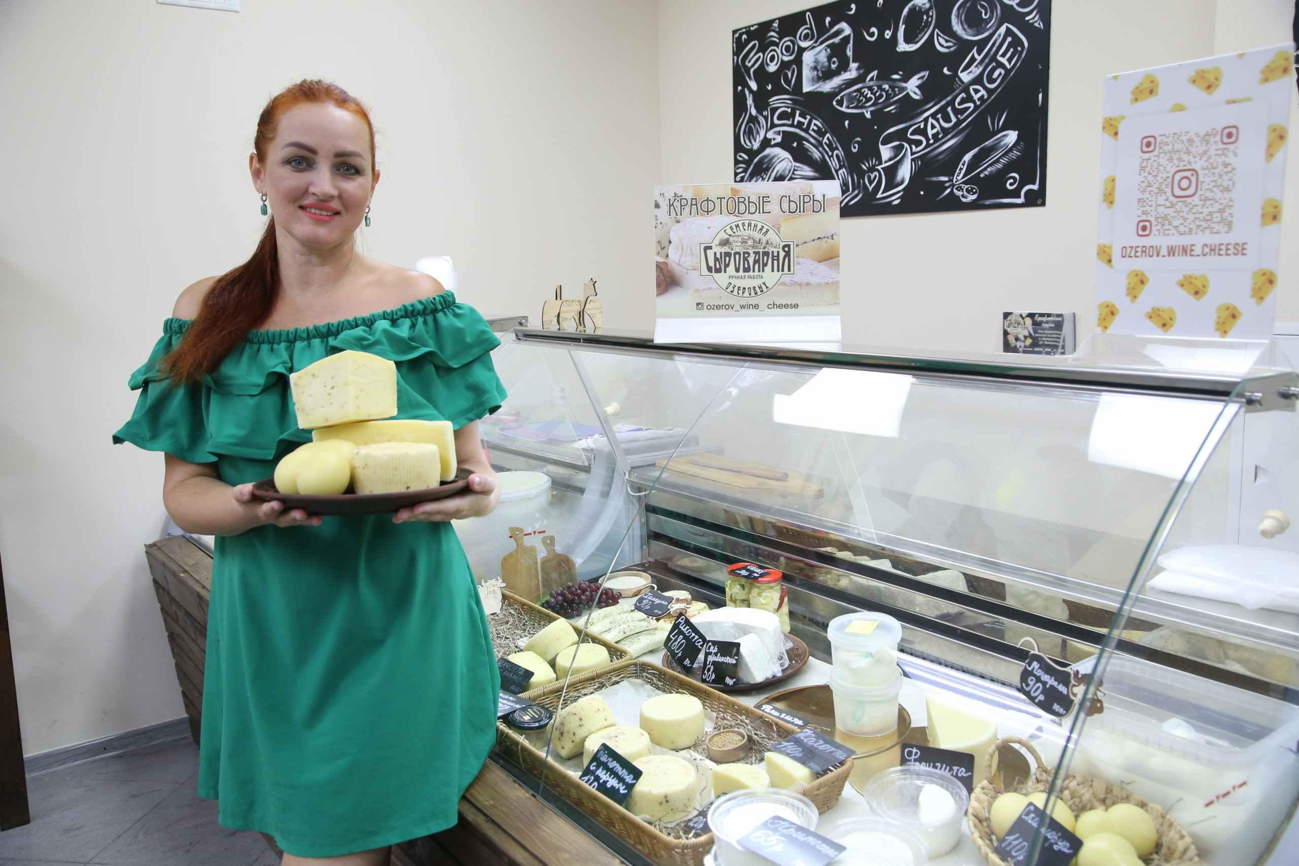 Многодетная семья из Новороссийска основала производство крафтовых сыров