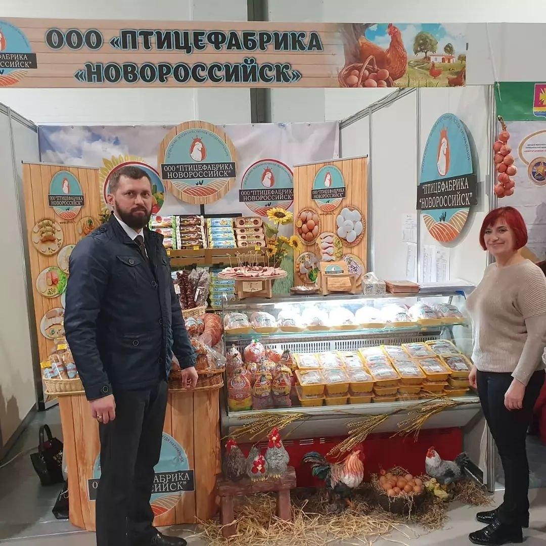 На крупнейшую в регионе «Кубанскую ярмарку» поехали два предприятия из Новороссийска