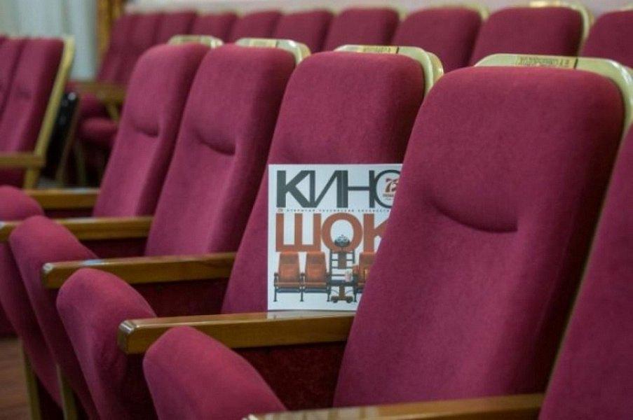 В Анапе 25 сентября стартует 30-й фестиваль «Киношок»