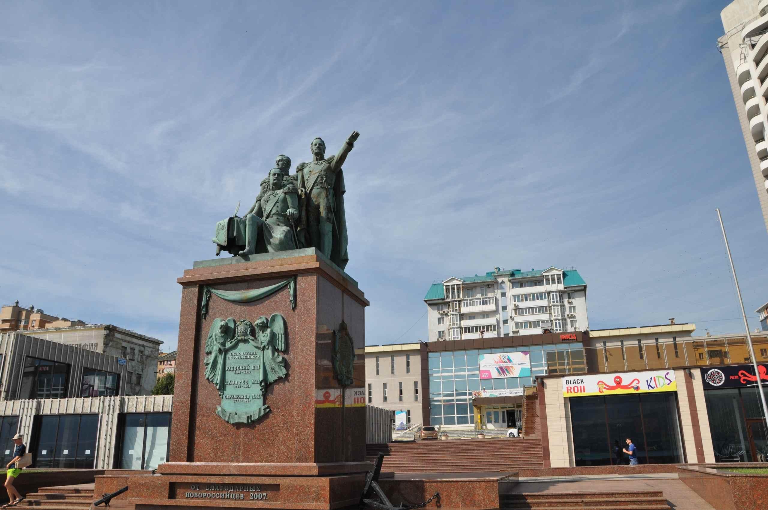Одному из основателей Новороссийска, Николаю Раевскому – 220 лет