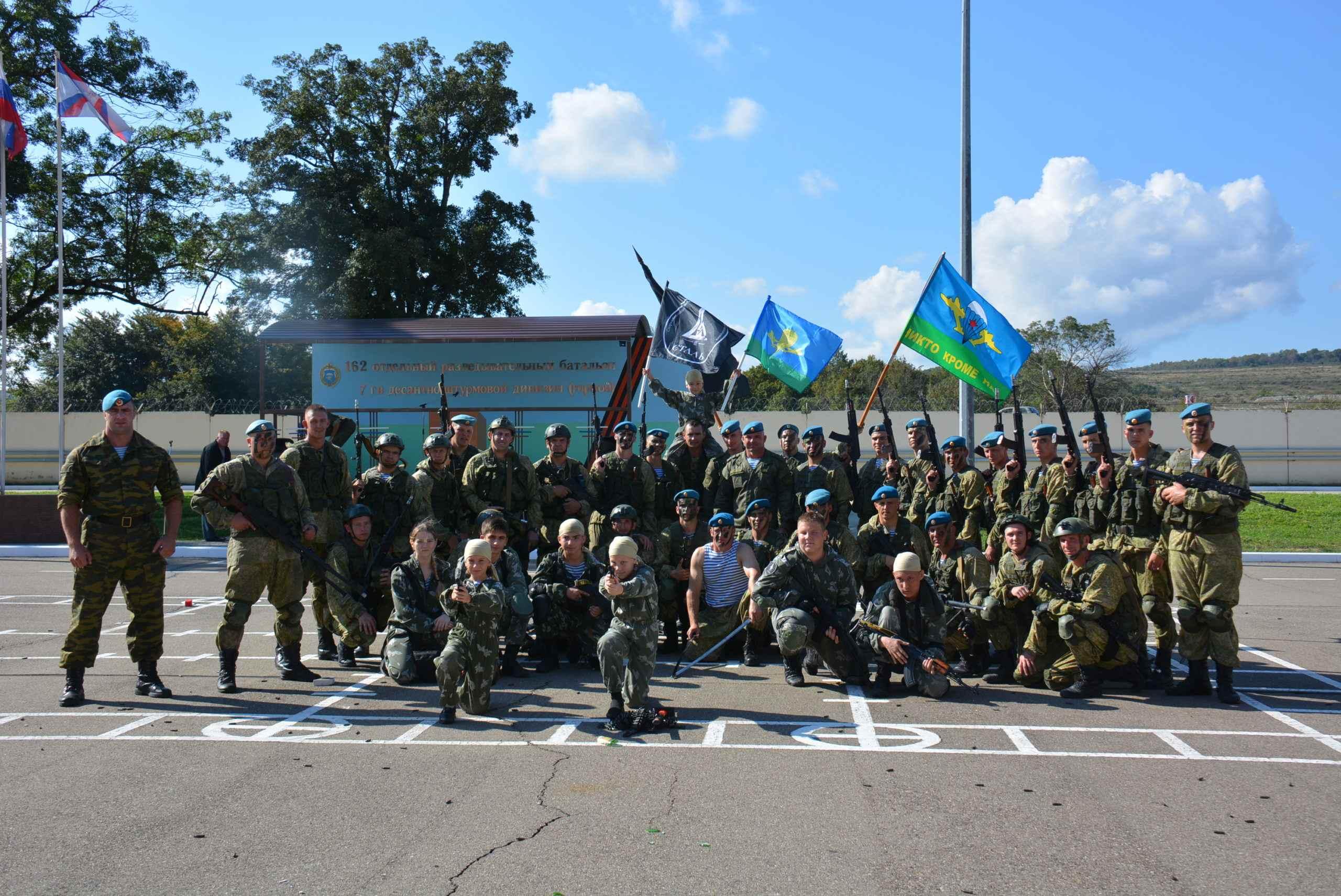 Впервые журналисты из Донецка примут участие в учебно-практических курсах «Бастион»