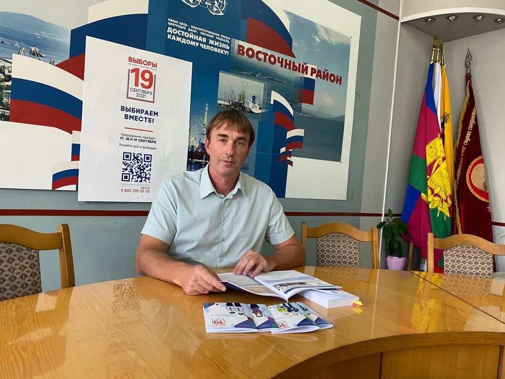 Денис Давыдов: «У каждого из нас есть шанс поставить оценку государству»