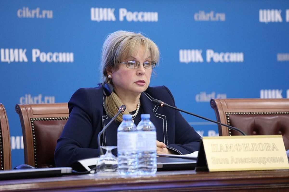 Председатель Центризбиркома России Элла Памфилова ответила на вопросы журналистов в эфире Радио «Комсомольская правда»