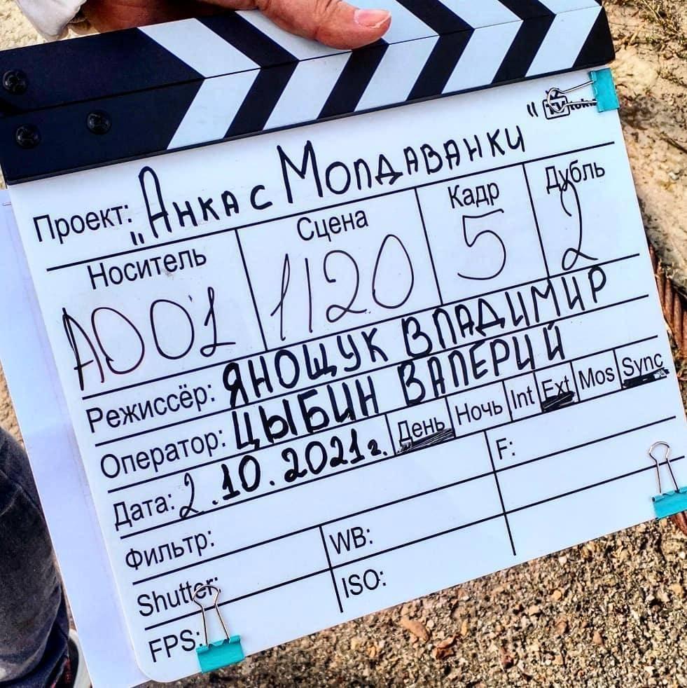 В Новороссийске будут снимать кино про бандитскую Одессу