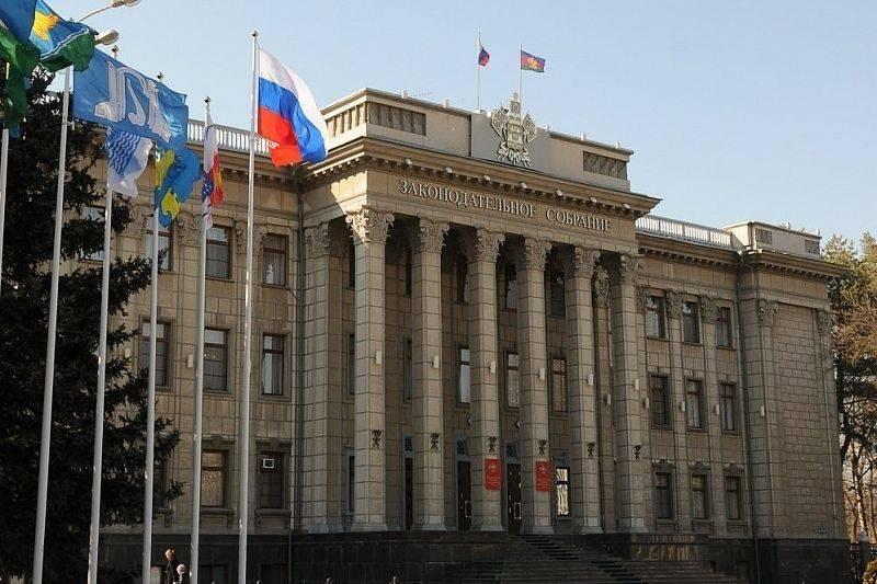 Новороссийцы могут оценить работу своих депутатов в ЗСК