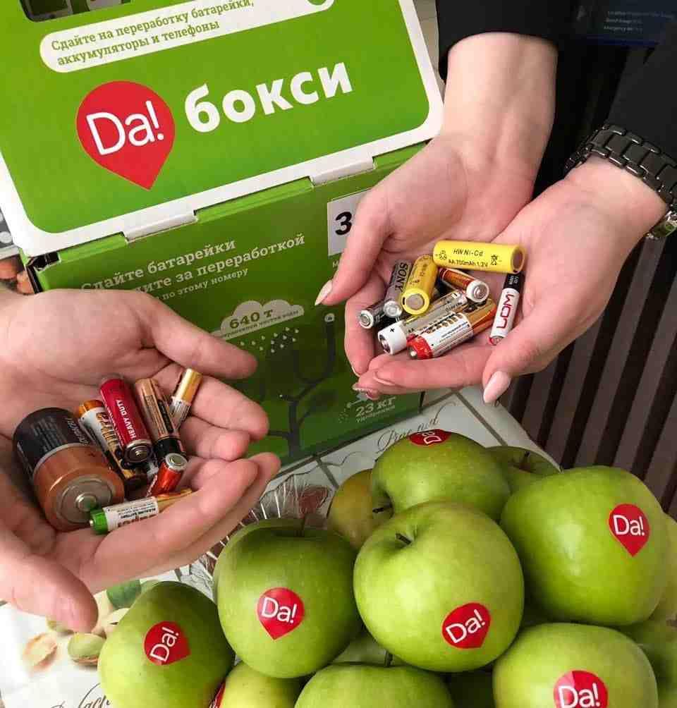 В Новороссийске ударными темпами меняют батарейки на яблоки
